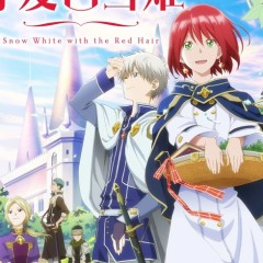 Snow White with the Red Hair — First Impressions