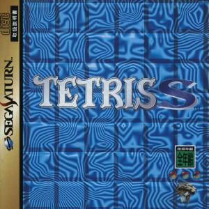 A Tetris game.